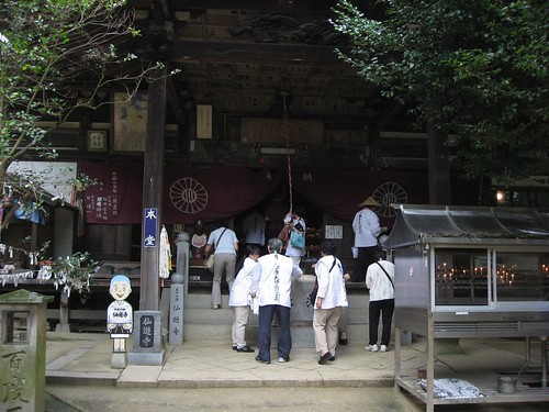 Shikoku pilgrimage(58 Senyuji Temple ,仙遊寺)