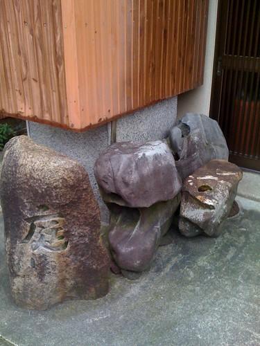 stones garden