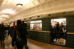 Revolution Square metro station