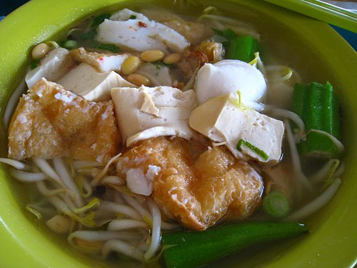 S$1.50 Yong Tau Hu @ Bedok South