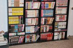 manga_collection-1108_07 (purpledragon42) Tags: manga books collection shelves manhwa amerimanga