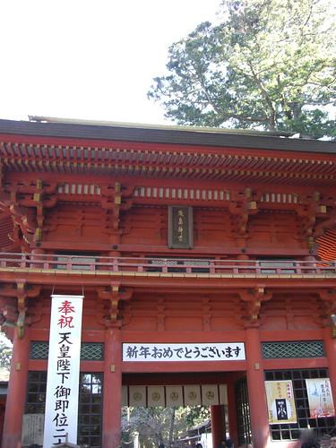 鹿島神宮/Kashima Jingu shrine