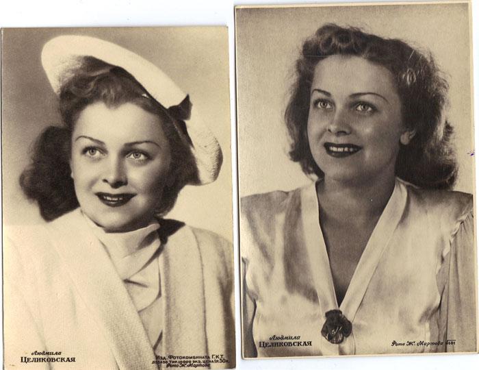 открытка 1950е