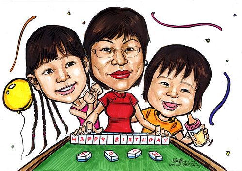 Family caricatures 60th birthday A4