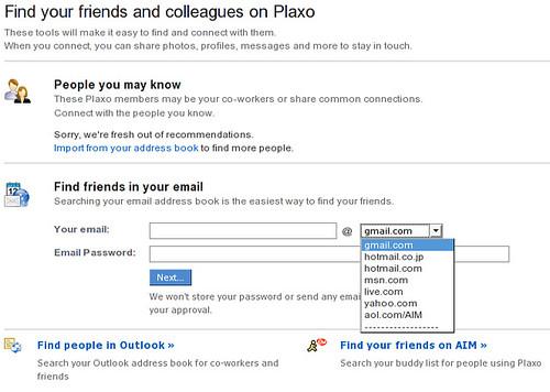 Social Network Anti-patterns · Microformats Wiki