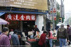 太平市場口的廣達香肉鬆老店