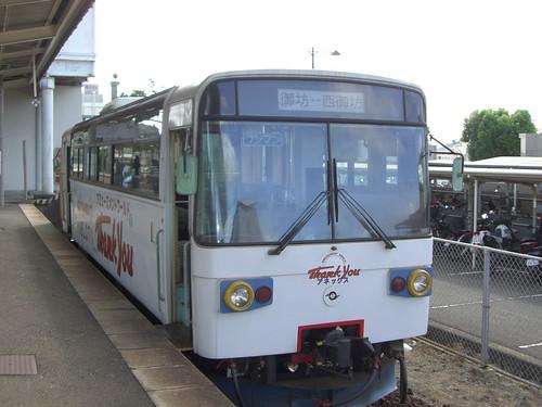 紀州鉄道キテツ1形/Kishu Railway Kitetsu 1