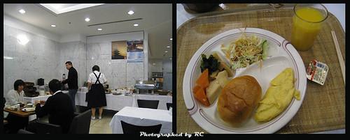 Osaka fontanie breakfast