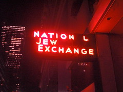 Nation L Jew Exchange (larryfishkorn) Tags: jewelry jew diamonddistrict jewelrystore nationaljewexchange