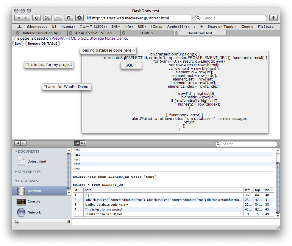client-side database storage test