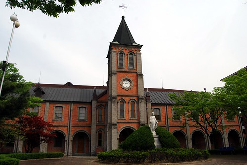 St. Justin's Catholic Seminary
