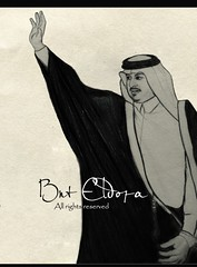 ( - 7~ Soon ~) Tags: al drawing bin thani hamad sheikh heir doha   apparent do7a   qtr tamim       qatars  q9r