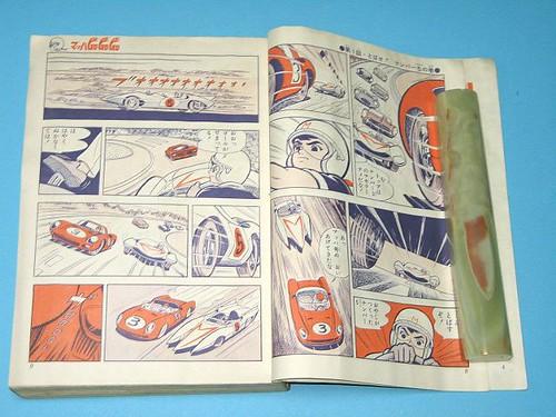 speedracer_japanbook3.JPG