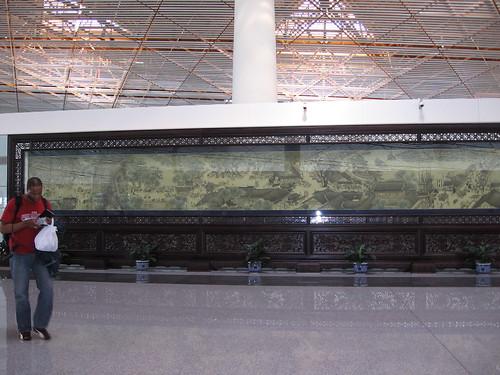 China-0005