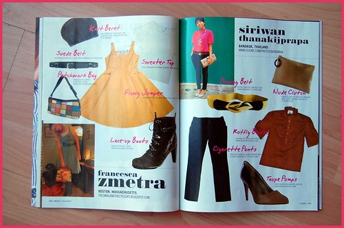 wardrobe_remix in aug/sept 2008 issue of BUST magazine