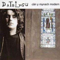 Datblygu - Cân y Mynach Modern