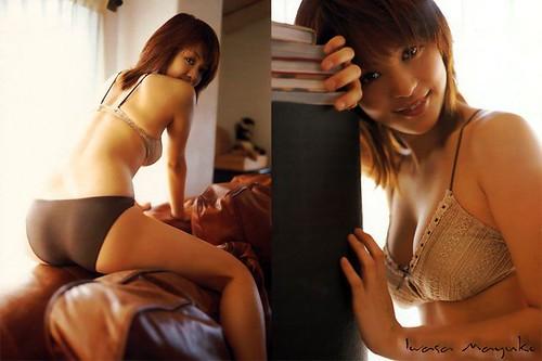 岩佐真悠子の画像2601