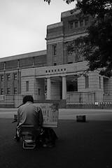 Tokyo 2008 - 國立科學博物館 (4)