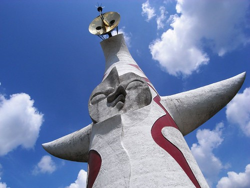 EXPO PARK 太陽の塔
