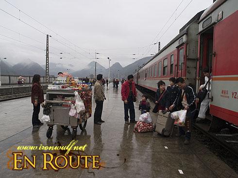 Arriving at Tongren Station