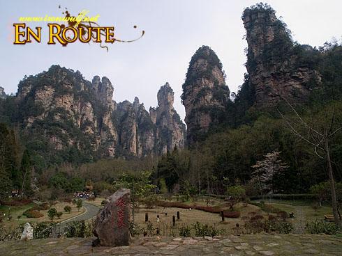 Wulingyuan Scenic Area Gateway