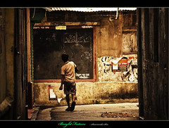 Bright Future (swarnendu) Tags: street india west lights dance jump alley education bright joy future kolkata bengal sen literacy beadon swarnendu
