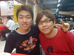 Hong Liang & Miau Lik