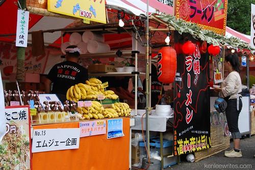 Hokkaido Fair 2008  015