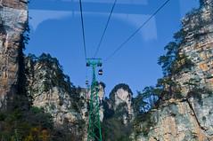 DSC_8023 (Alps Wen) Tags: landscape nikon scene nikkor hunan zhangjiajie d300 wulingyuan 2470 2470mmf28g worldnatureheritage