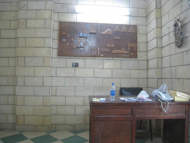 Camel tour office