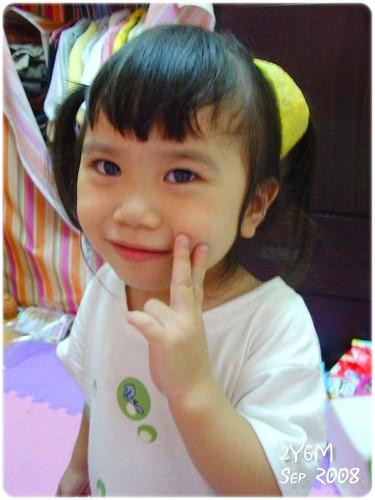 2008柚子頭-12
