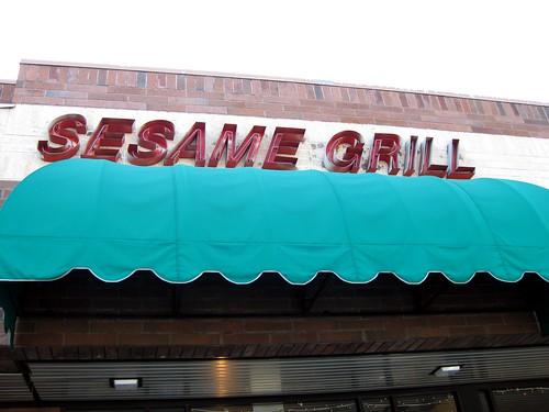 sesame grill 005