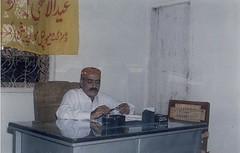 A-1 OFFICE (altaf_khuwaja) Tags: abdullah hussain altaf