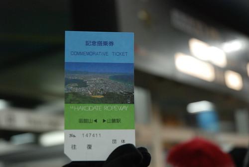 北海道 Day1 函館_132.JPG