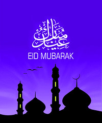 Eid Greetings (Naveed Mughal) Tags: