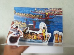 Dragon boat carnival postcard