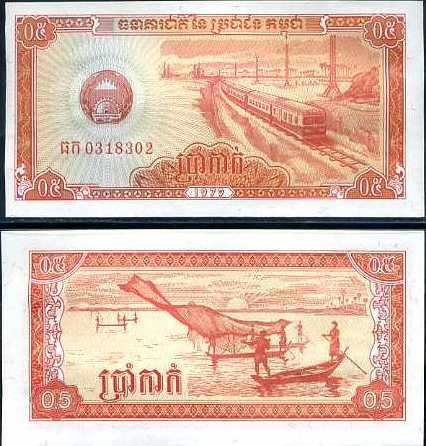 0,5 Riel(5 Kak) Kambodža 1979, Pick 27