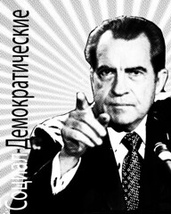 Democratic Socialists- Richard Nixon (R) (PortlandPaste) Tags: art history graffiti industrial military republican complex democratic gop socialism epa schoollunch osha cleanairact cleanwateract portlandpaste