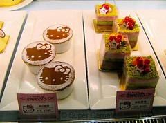 Hello Kitty Cafe Taipei Taiwan cakes (Chamelle Photo) Tags: pink food cute cakes public cake cat japanese this restaurant see design cafe all with photos sweet hellokitty interior treats cartoon taiwan icon tagged desserts chandelier birthdaycake bakery kawaii pastry sweets theme click taipei   pastries decor  fuxing zhongxiao daanroad hellokittysweets