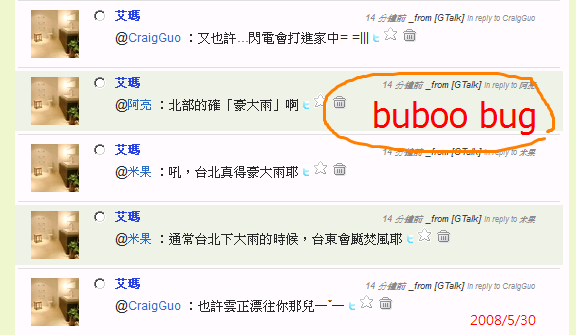 buboo-reply-bug