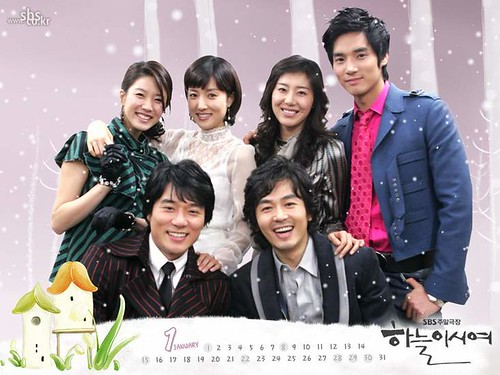 """Love in Heaven"" main cast members by classicalmusicfan."