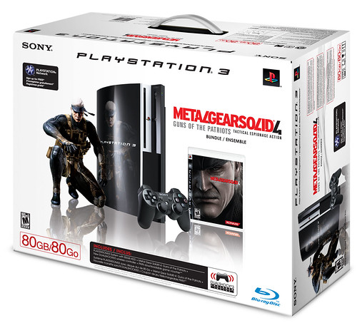 PS3 MGS Bundle