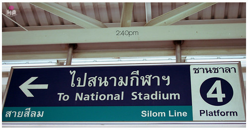 We at Silom line.