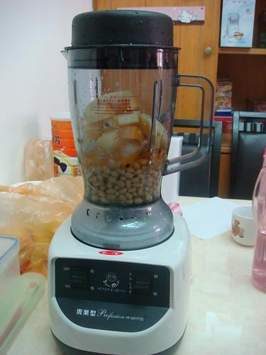 Super Mum 高纖蔬果調理機
