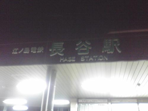 ST330058