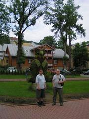 PICT0533 (jan.kocak) Tags: 2008 jun polsko krynicza