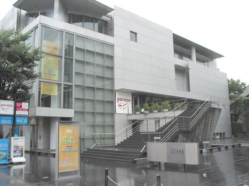 Tepia Science Center