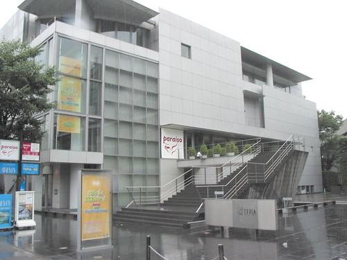 Tepia Science Center