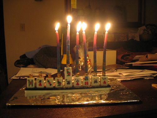 Hanukkah, Fifth night