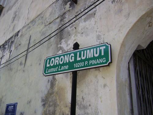 Lumut Lane